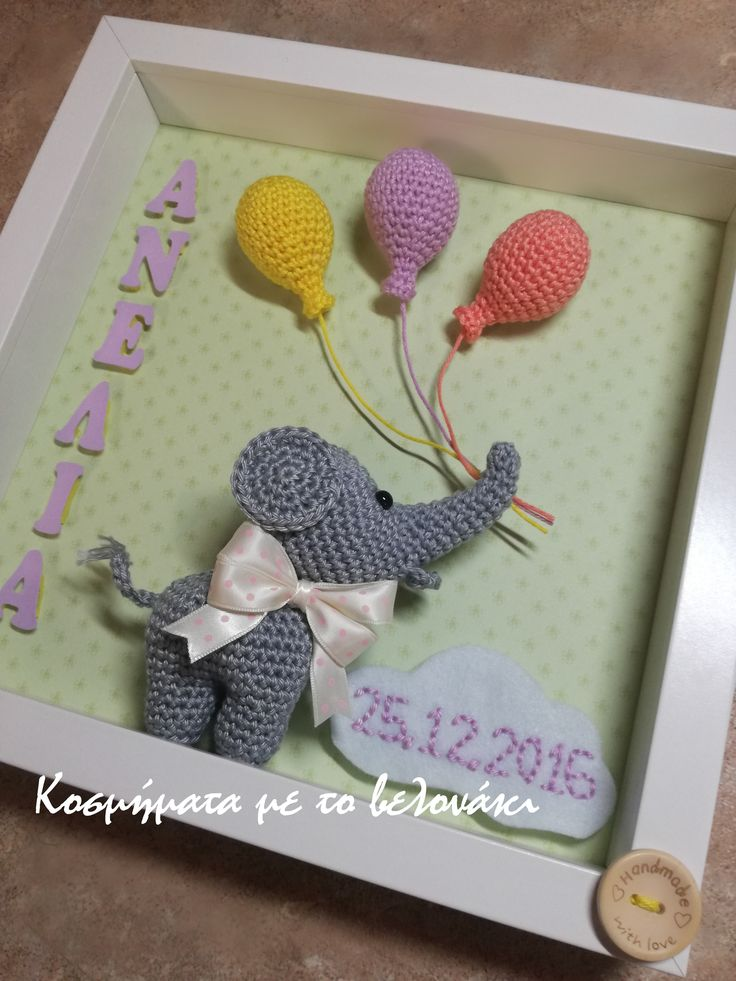 crochet elephant with baloons