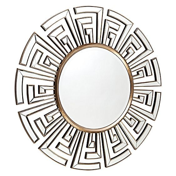 Laurito Round Wall Mirror, Gold, 120cm by Cafe Lighting