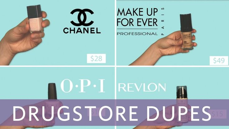 The best high end drugstore dupes chanel nail polish dupe makeup forever hd foundation dupe Eyeko eyeliner dupe Moroccan oil dupe