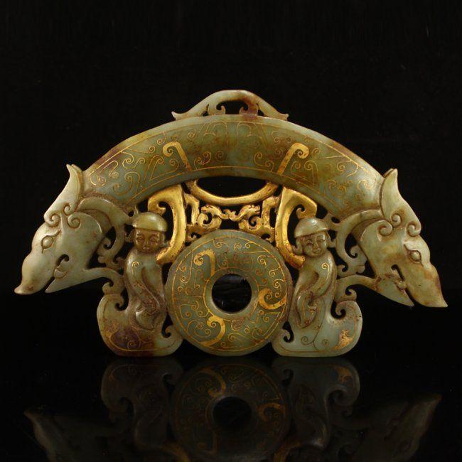 Vintage Chinese Gilt Gold Hetian Jade Bi- Huang