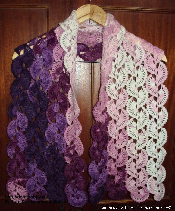 openwork scarf (581x700, 229Kb)