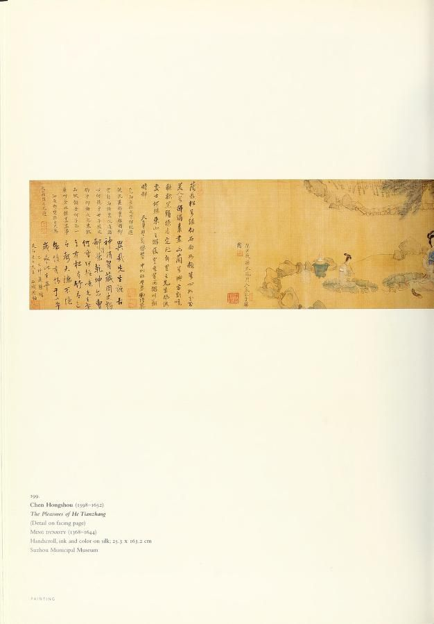China, 5000 years : innovation and transformati...