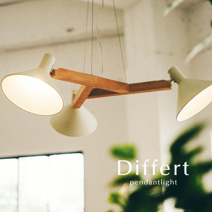 楽天市場 ペンダントライト Led Deffert 3灯 木製 北欧モダン 照明