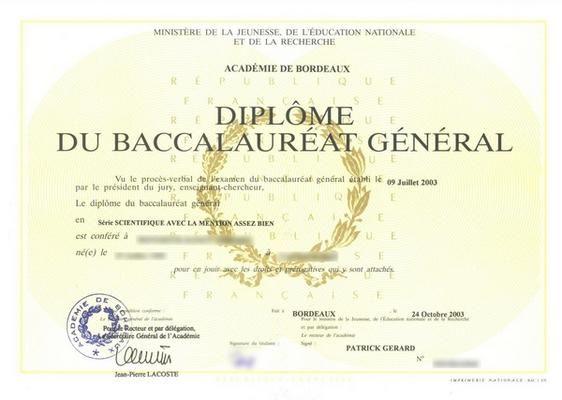 Diplome du baccalaureat general