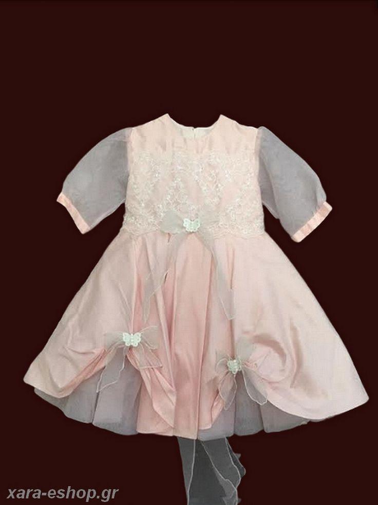 Βαπτιστικό Φόρεμα 2028