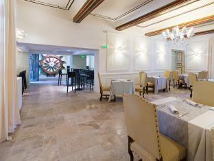 Moulin de Vernegues Hotel Mallemort – Offres spéciales pour cet hôtel