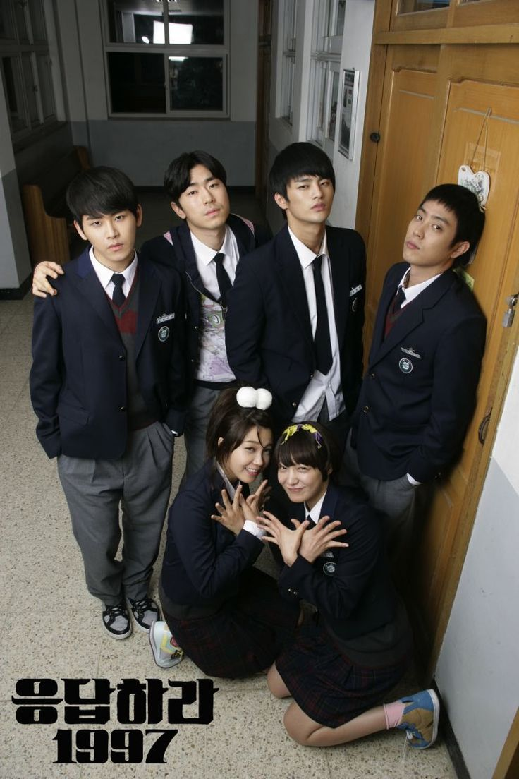 #Reply1997 Answer Me 1997 (응답하라 1997) tvN 2012