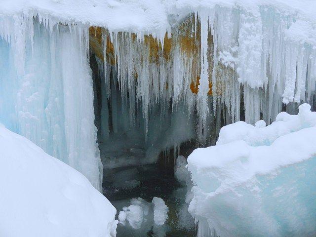 A frozen waterfall in Banff, Canada