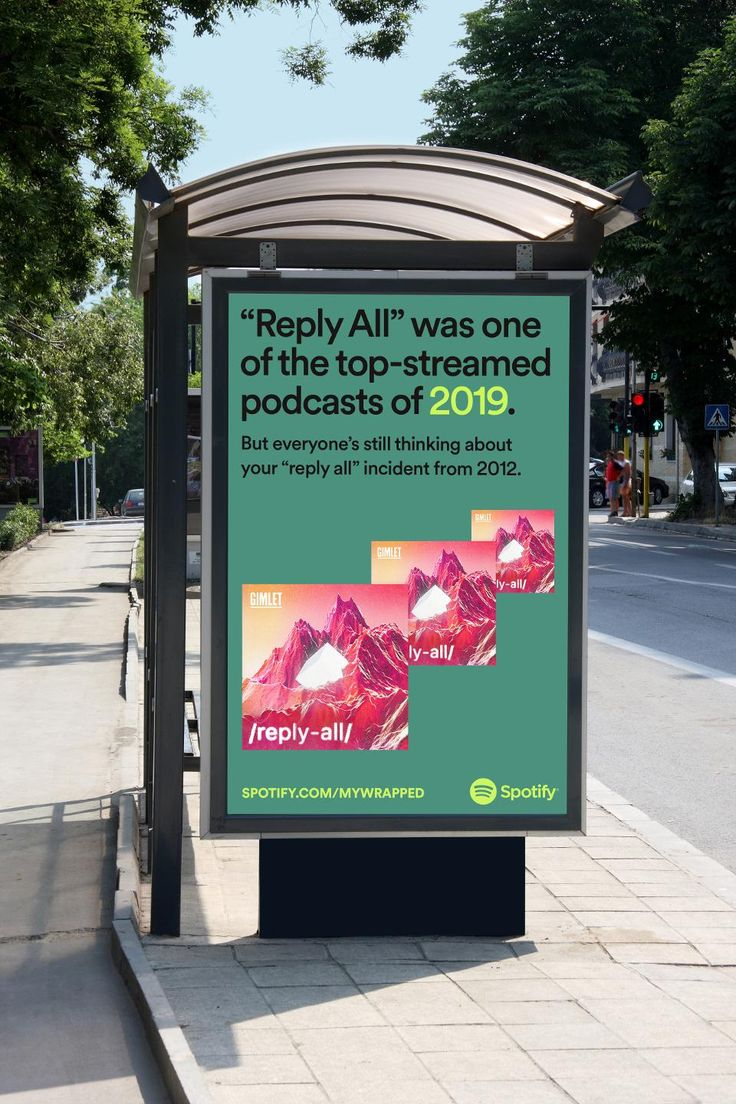 Spotify Rolls Out New 'Wrapped' Campaign To Help Users