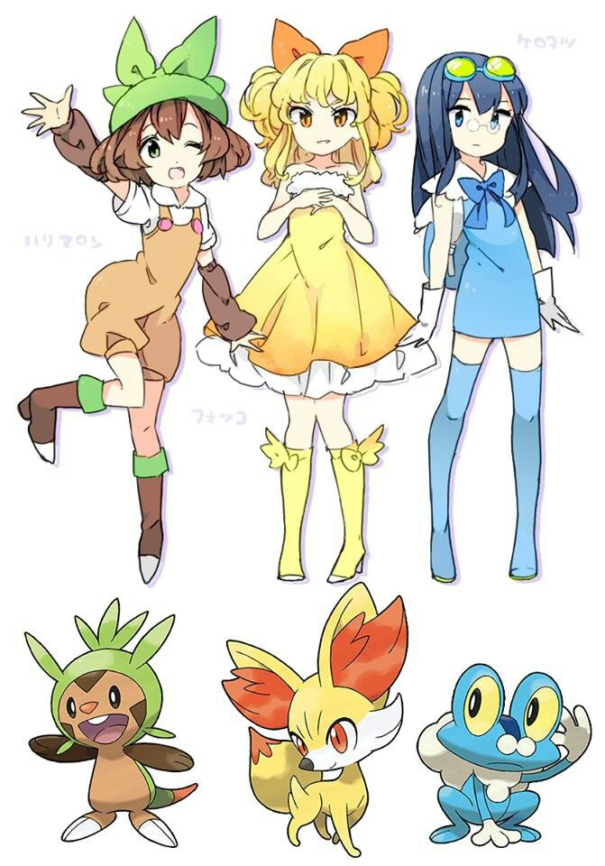 human version gijinka pokemon, chespin, fennekin, froakie