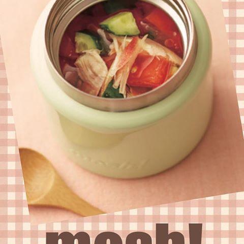 ドウシシャdo-cooking (@doshisha_docooking) | Instagram photos and ... フードポット-夏野菜と鶏ササミの冷製スープ≫