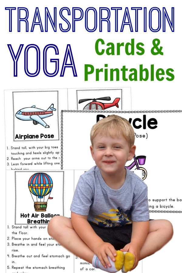 Yoga with a transportation theme!  Kids yoga where they do transportation related yoga poses.  So cute!