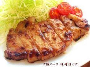 ☆豚ロース味噌漬け☆の画像