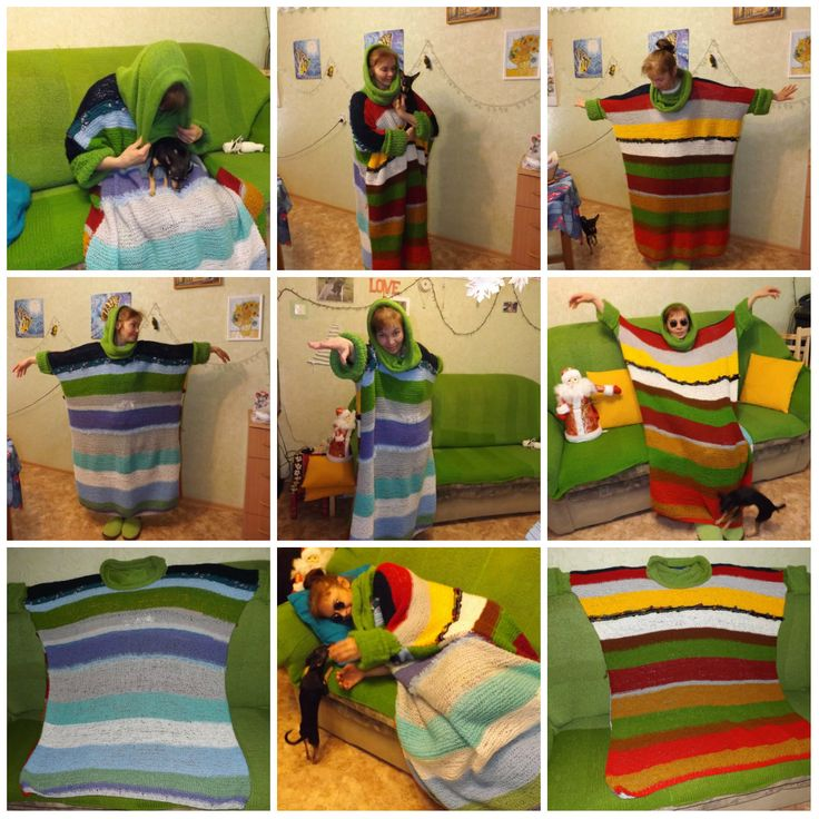 I love to knit on a grand scale! Oversized :). Contact blanket with sleeves. You can wear a great dress. Each side has its own color scheme. The collar turns into a hood. Sleeves can be long. Heat. Comfortably. Bright. I like it.