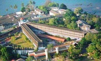 Kala Pani Cellular Jail in the Andaman and Nicobar Islands, India