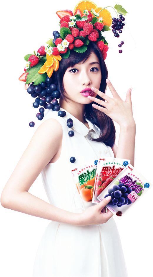 石原 さとみ (Satomi Ishihara) / 明治果汁グミ