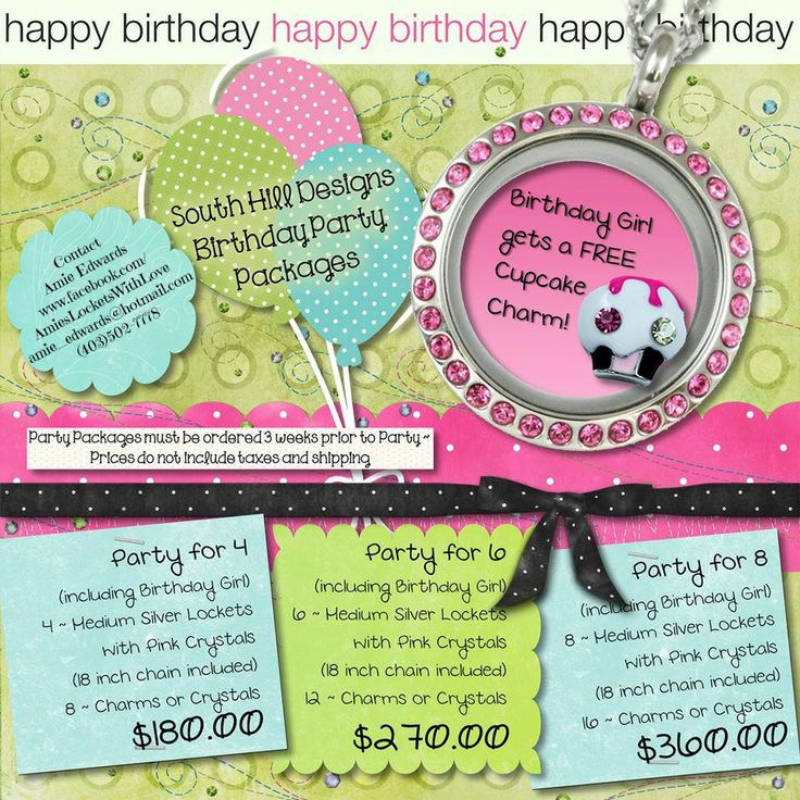Birthday Party Packages! Medium Lockets with Pink Crystals