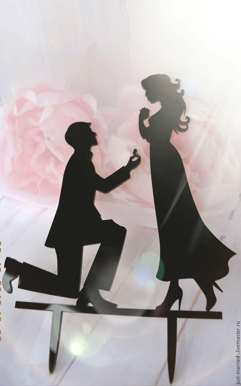Купить Топпер для свадебного торта.Фигурки жениха и невесты. - черный, топпер для торта, топпер на свадьбу