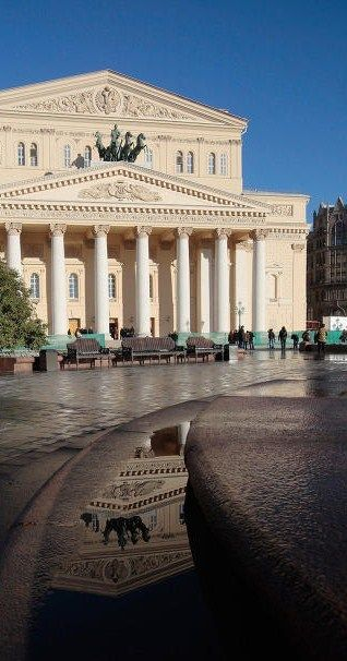 Bucket List: Bolshoi Theatre in Moscow. I have wanted to visit Russia since I was 17 & I've loved ballet since I was 19!! ~M x