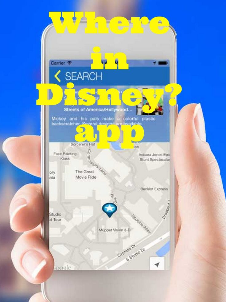 Where in Disney app - free app to find anything at Disney World (including Anna/Else merch, cocktails, etc.)