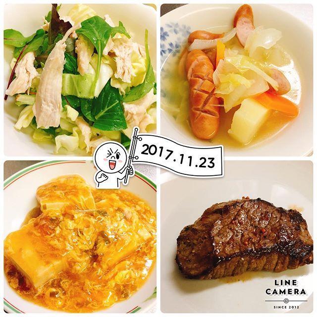 #おうちごはん #うちの晩御飯 さすがに #鍋 にはしませんでした笑 昨日作った #塩鶏 と  #ベビーリーフ の #サラダ #豆腐 の #酸辣湯風  豆腐どーしよー豆腐どーしよーで20分悩んで思い付いたのがこれ。 #完全オリジナル 味はまぁまぁ でも豆腐が木綿だからな 絹ならもっと美味しかったかも。 #本日のスープ  #ポトフ #肉‼︎ 長男が鍋の時も私は #野菜スープ でした。 #ダイエット #万年ダイエッター