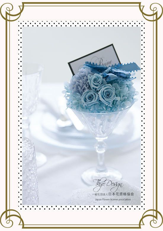 Sky Blue cocktail Arrangement.Preserved Flower,crystal stone.inspired by Tokyo elegance Design. JFLA Salon Diploma Second Line Class.3 lessons.