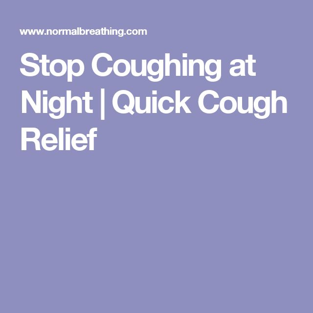 Stop Coughing at Night | Quick Cough Relief