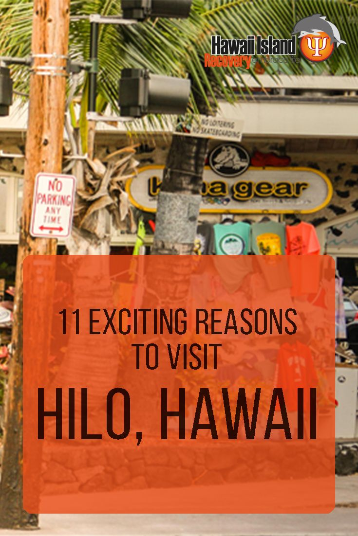 11 Exciting Reasons to Visit Hilo Hawaii | www.hawaiianrecovery.com | #addiction #recovery #drugrehab #alcoholabuse #hawaii