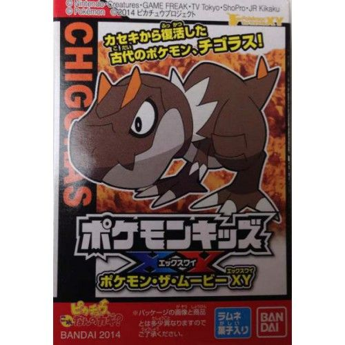 Pokemon 2014 Bandai Pokemon Kids The Movie XY Series Tyrunt Figure