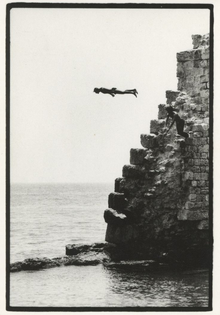 Acre, Israel, 1979. Photograph by Jean Mohr