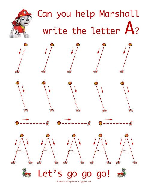 Learn to write the letter A with Marshall from Paw Patrol! / Homeschool Life As A Moore...: Paw Patrol To The Rescue!
