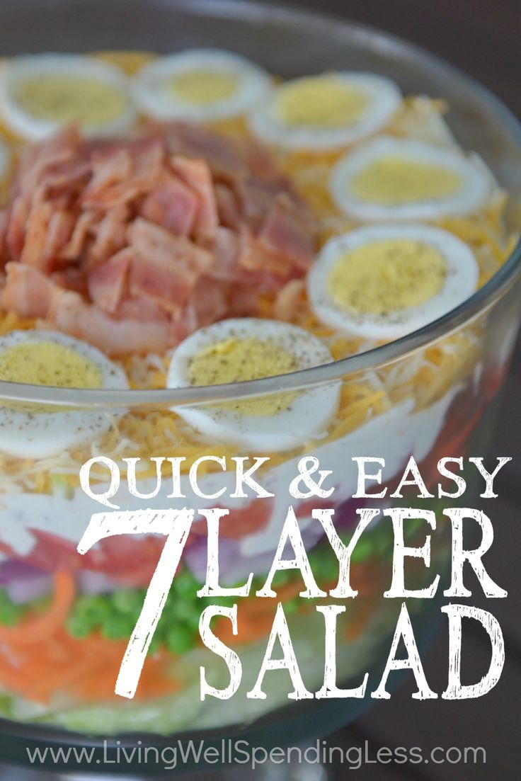 Think 7-Layer salads are way too complicated?  Think again!  This fresh & colorful salad comes together in minutes using a few easy shortcuts, but looks like you slaved away for hours!  Perfect for summer potlucks, parties or just because!