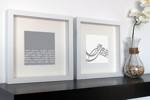 23 best images about home decor arabic on pinterest for 5x5 frames ikea