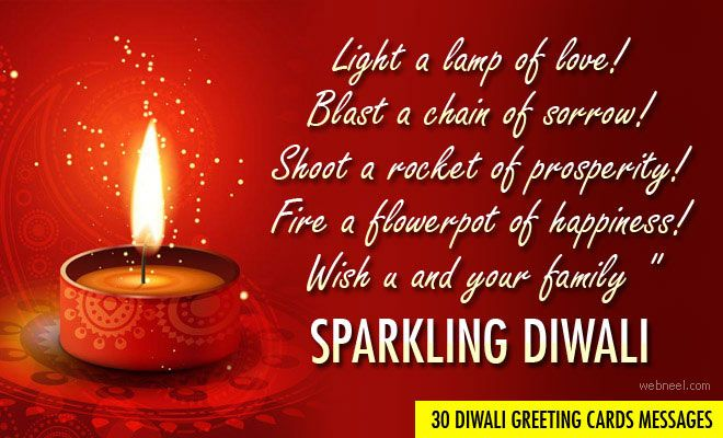 25 Beautiful Diwali Greeting Cards Messages. Read full article: http://webneel.com/diwali-greeting-cards-messages | Follow us www.pinterest.com/webneel