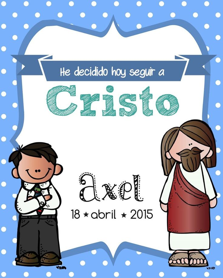 214 best PRIMARIA SUD images on Pinterest | Lds church, Babys and ...