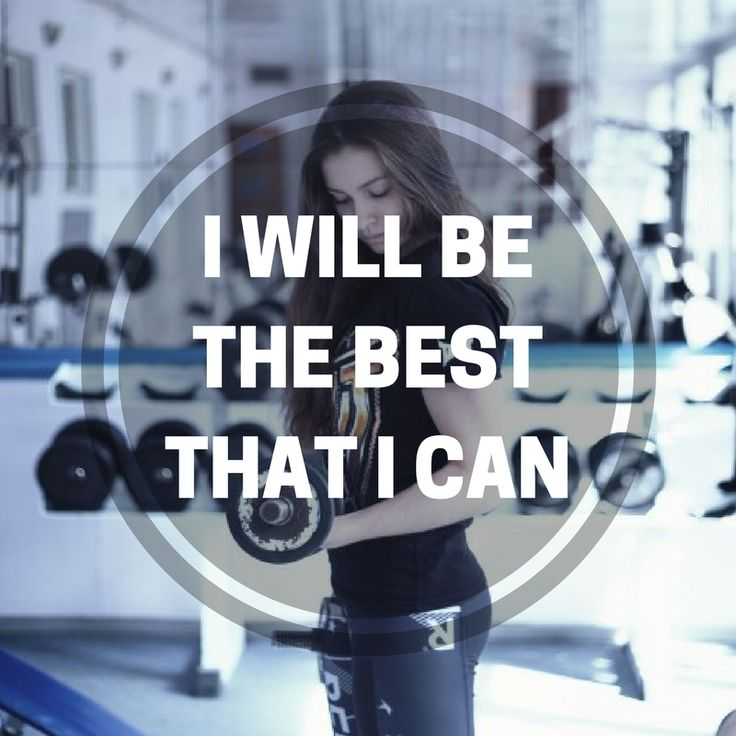 I will be the best that I can. http://newestweightloss.com #weightloss #diet #weightlossmotivation #fitspo