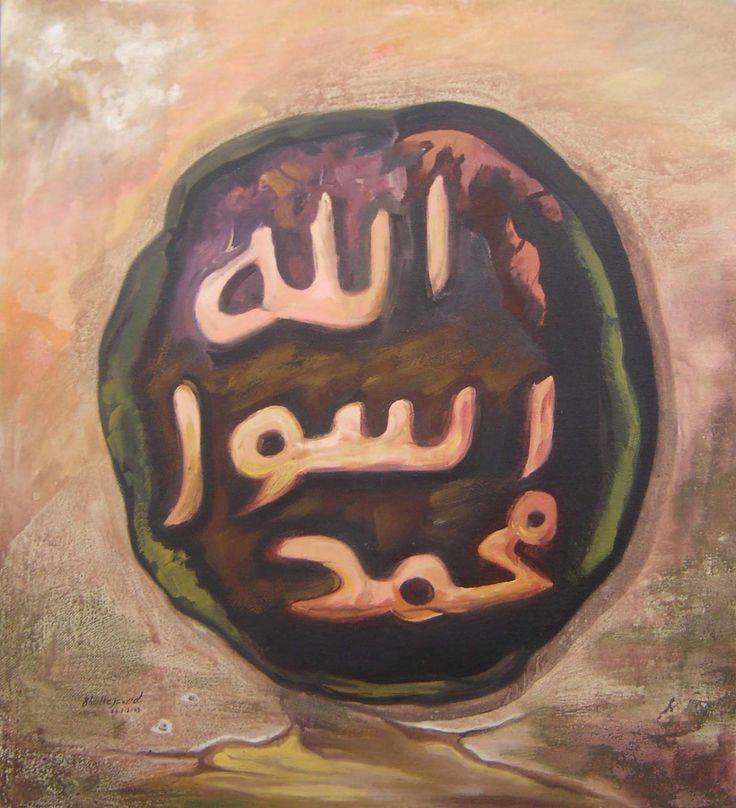 Prophet Muhammad (PBUH) brought change. He focused on major issues not minor ones: