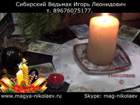Гадание на три свечи на Святки.
