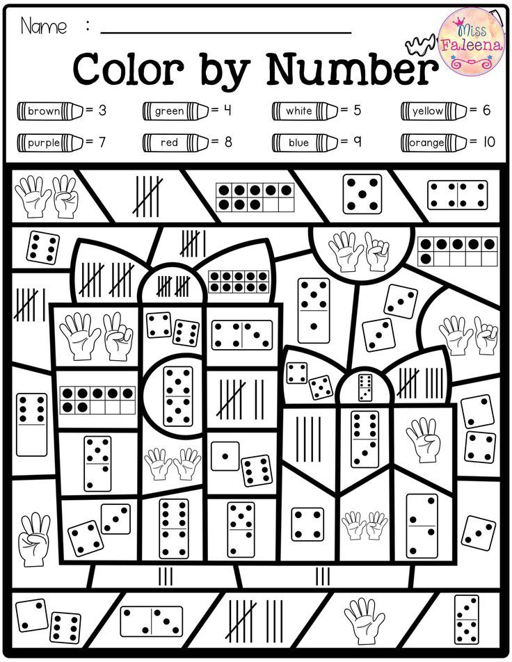 Free Color By Code Math Color By Number Addition Subtraction Math Coloring Free Math Fun Math