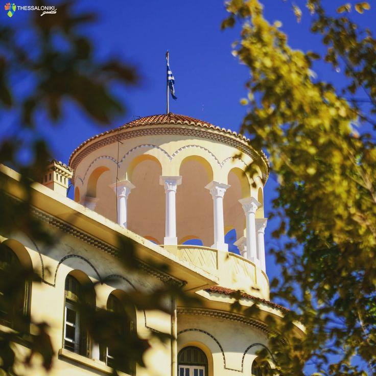 ΧΑΝΘ, Θεσσαλονίκη