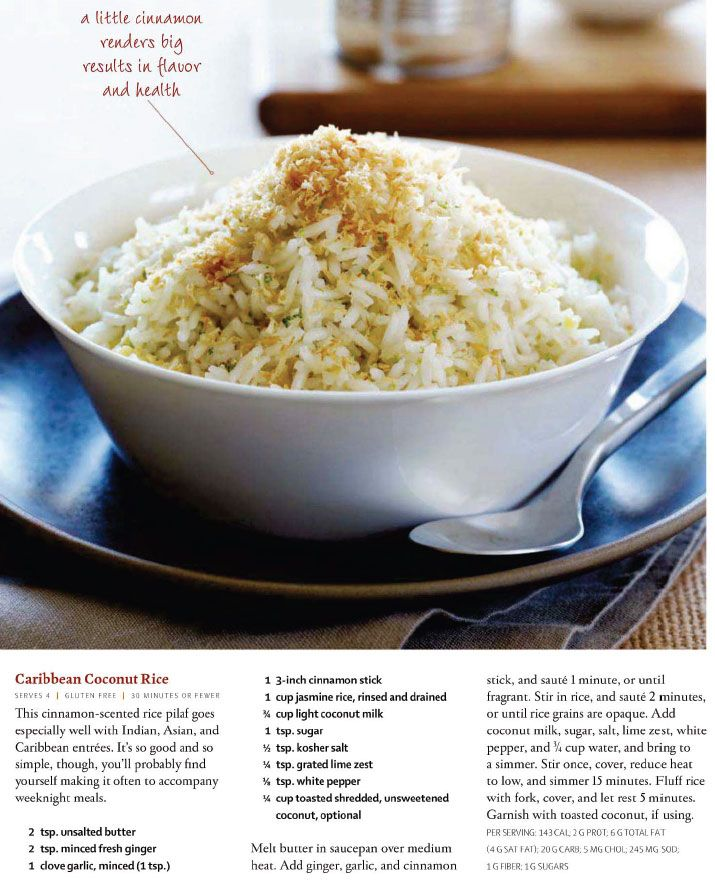 how to cook nigerian white coconut rice