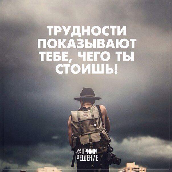 + Мотивация