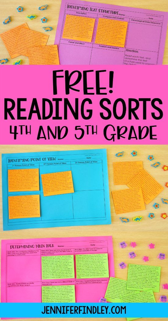 Free 4th and 5th Grade Reading Sorts