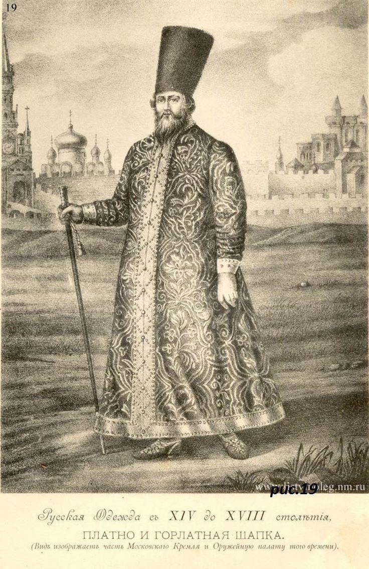 Histoire du costume Russe