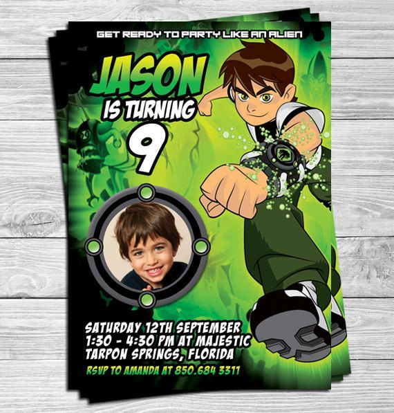 Printable Ben 10 Birthday Party Invitations Kids