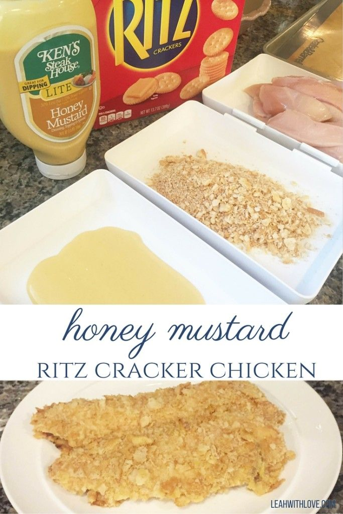 Honey Mustard Ritz Cracker Chicken. Made with just 3 ingredients in 30 minutes. A perfect weeknight meal that the entire family will love, kids included!