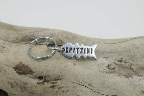 Custom Cat Tag ID Fish bone shape  Pet Tag  by Aluminiopassions