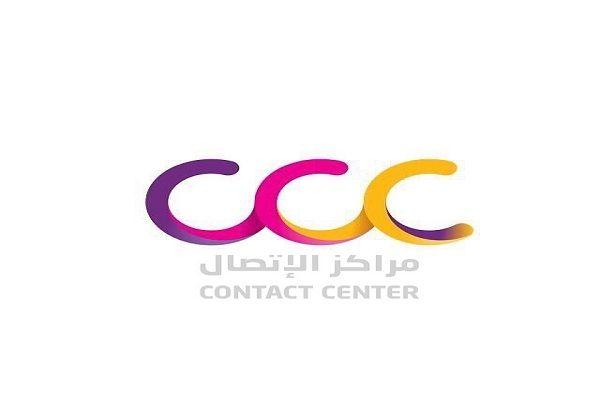 وظائف عن بعد بشركة مراكز الاتصال السعودية Vimeo Logo Tech Company Logos Company Logo