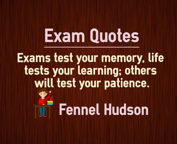 Exam brain quotes