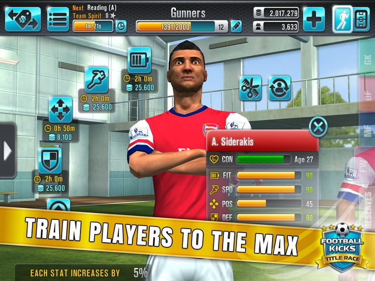 In Title Race you can train your players individually by upping their stats - making them the best that they can possibly be.